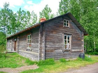 Финский этнографический музей.